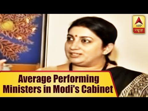 Arun Jaitley Topped The List Of Average Performing Ministers in Modi's Cabinet   ABP News
