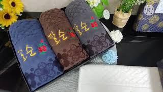 칠순잔치답례품,유*선님 팔순기념수건 제작 현황