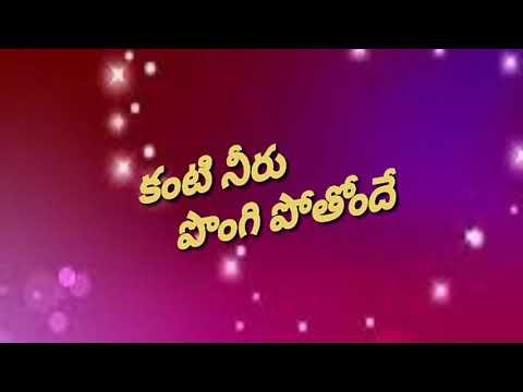 Heart touching Telugu status || Gunde chappudu aagipothondhe || Telugu whats app status || hebba ||
