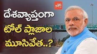 ద శవ య ప త గ ట ల ప ల జ ల మ స వ త   modi s govt instructs to close toll plazas   yoyo tv channel