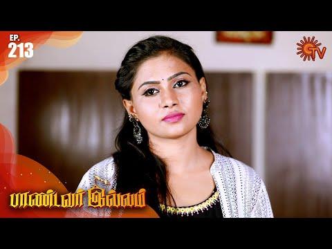 Pandavar Illam - Episode 213 | 28 July 2020 | Sun TV Serial | Tamil Serial