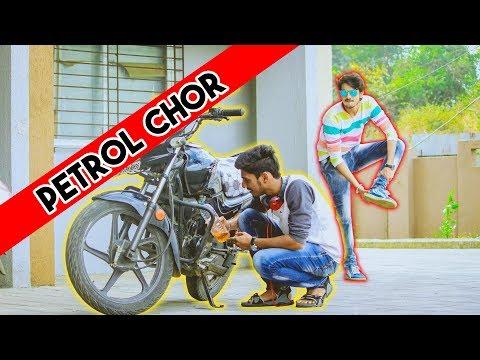 PETROL CHOR || Stupid Chor PART 2 (Thief Gone Wrong) || PREM BHATI