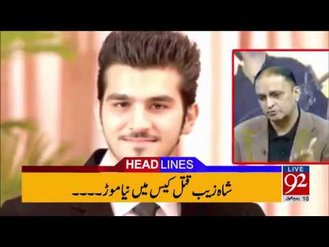 News Headlines -  09:00 PM  28 November 2017