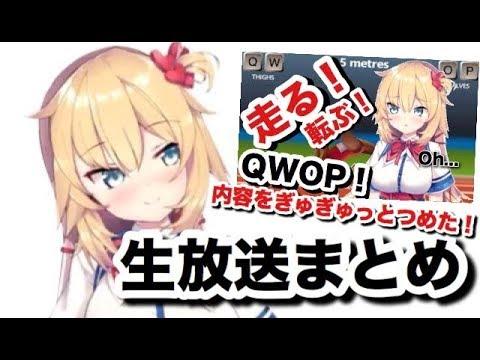 【QWOP】とんでもないバカゲー実況#1~超凝縮編~