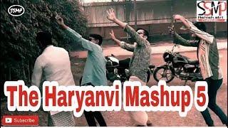 The Haryanvi Mashup 5 (Remix) DJ Song 2018 | DJ Sanjeev Khatana | Lokesh Gurjar | Ashishatrissmp