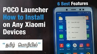 How (எப்படி) to install POCO Launcher on Any Xiaomi Phones - Top New Features | LiveTech Tamil
