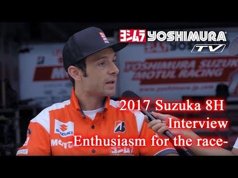2017 Suzuka 8H Interview : Sylvain Guintoli (English subtitles)