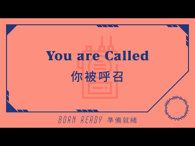 你被呼召 You Are Called    準備就緒 Born Ready   (Week 1)