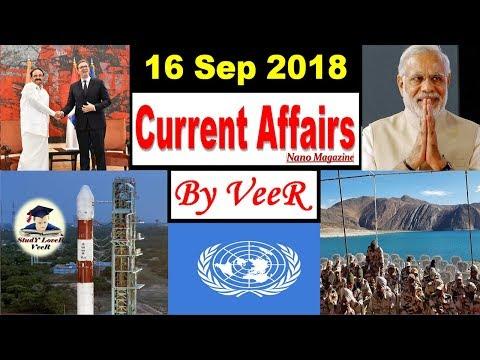 16 September 2018 - Current Affairs -PIB, Swachhata Hi Seva, SHS - Nano Magazine in Hindi By VeeR