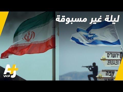 هجوم إسرائيلي في سوريا رداً على قصف إيراني