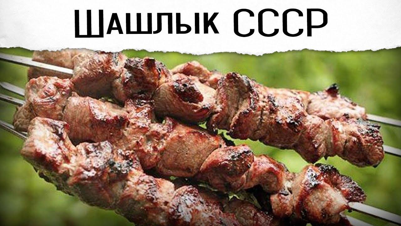 Шашлык из свинины » Вкусно и просто. Кулинарные рецепты с фото и видео | 720x1280