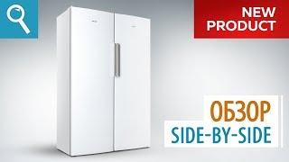 Двухдверный холодильник Side-by-side от ATLANT! Обзор вместительного холодильника