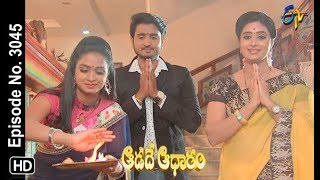 Aadade Aadharam | 18th April 2019 | Full Episode No 3045 | ETV Telugu