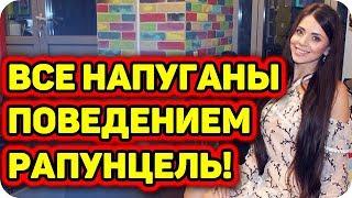 Дом 2 Новости и слухи раньше эфиров!