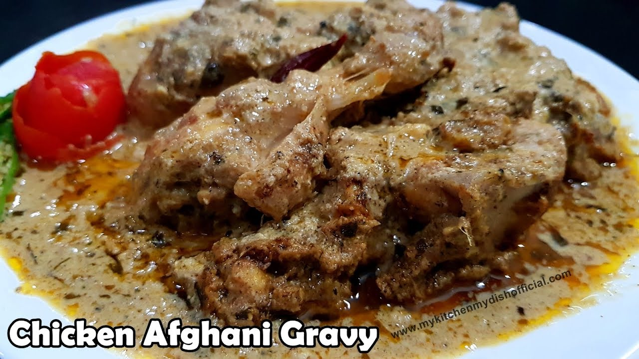 Chicken afghani gravy recipe in hindi chicken with white gravy chicken afghani gravy recipe in hindi chicken with white gravy english subtitles forumfinder Choice Image