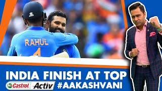 #CWC19: INDIA finish at TOP   Castrol Activ #AakashVani