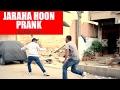 || Jaraha Hoon || Prank By || Nadir Ali || In P4Pakao