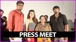 I Like This Way Movie Press Meet | Archana Veda | Shiva Kumar R | New Movie 2017