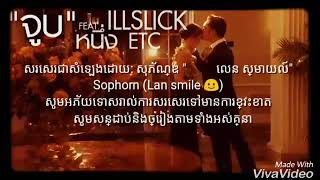 Kiss Me One More Time .Thai song sing khmer
