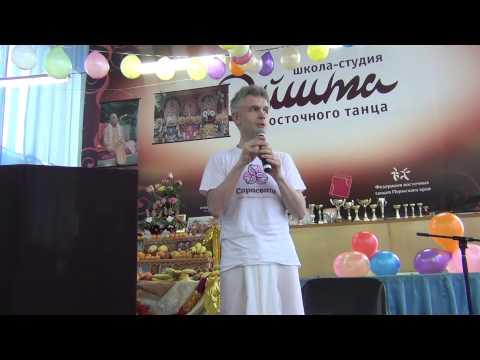 Бхагавад Гита 12.20 - Дева Нараяна прабху