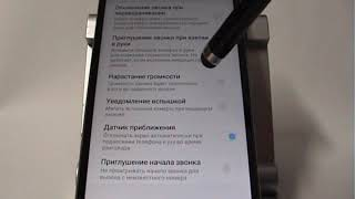 Настройки вызовов в смартфоне Xiaomi