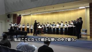 2018年3月21日の鳴門アカデミー合唱団の演奏会は無事終了いたし...