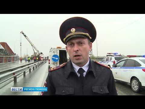 Специалисты убрали рухнувший возле Тураево надземный пешеходный переход