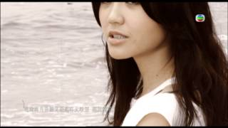 """吳若希 Jinny Ng - 愛我請留言 Swipe Tap Love (劇集 """" 愛我請留言""""主題曲) (Official MV)"""