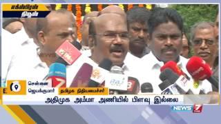 Minister Jaykumar speech !