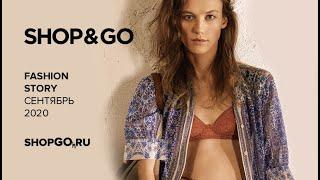SHOP&GO Fashion People Сентябрь 2020