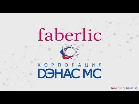 Работа врач терапевт вакансии в Москве, поиск работы в