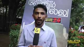 Unakkenna Venum Sollu is an emotional horror story - Srinath Ramalingam