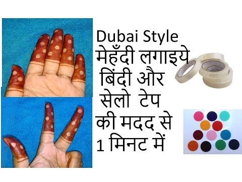 Dubai Style Fingertip Design In 1 Minute | Simple  Mehndi Design | Henna Design | Finger Tip Design