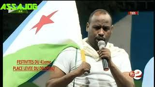Djibouti: Guessod Abdo Hamargod