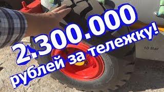 2.300.000 рублей за прицеп?! Обзор голландского прицепа-тележки для подъема и спуска катеров на воду