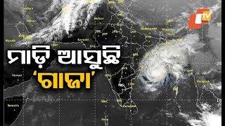 Cyclone Gaja to make landfall in Tamil Nadu on November 15