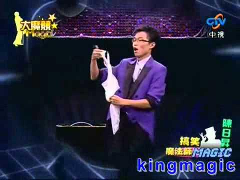 Appearing Candle (White) - wholesale magic tricks king-magic.com