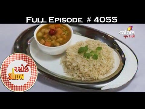 Rasoi Show - 20th July 2016 - રસોઈ શોવ - Full Episode