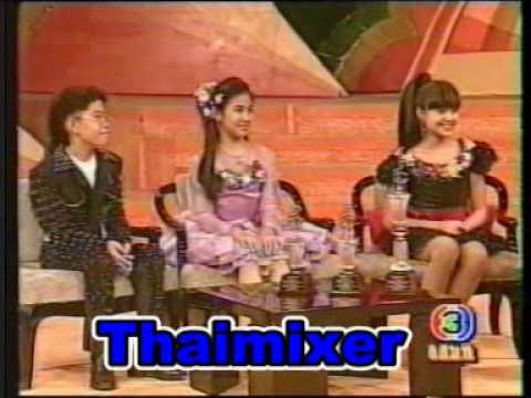Tata young at Twilight Show 1992 part1