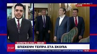 Ειδήσεις Βραδινό Δελτίο   Συνυπογραφή συμφωνιών συνεργασίας με τη Β. Μακεδονία   02/04/2019