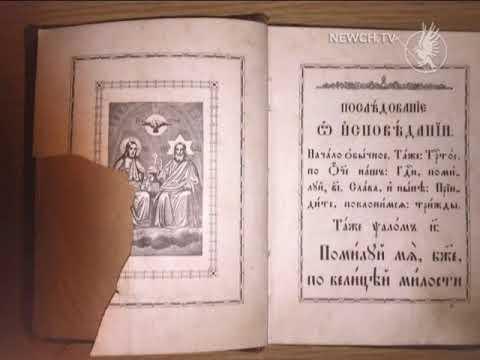 Телеканал Новий Чернігів: Стародруки залишаться в Україні| Телеканал Новий Чернігів