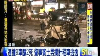 東森新聞hd 酒駕賓士撞9車 奪2命 車上掛中議會停車證