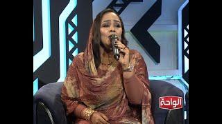 النضارة | هدي عربي اغاني و اغاني 2020