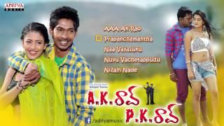 Listen & enjoy ak rao pk movie || full songs jukebox dhana raj, tagubothu ramesh, daksha, sruti subscribe to our channel - http://goo.gl/tvbma...