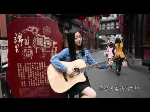 成都女孩成都街头的《成都》弹唱 《Chengdu》guitar cover by Xueying