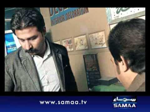 Interrogation March 10, 2012 SAMAA TV 2/4