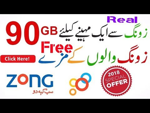 Zong 4G Free Internet 100 GB Free Data for 1 Month