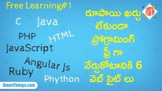 Top 6 Free Websites to learn Programming Online | Learn coding for free |Smart Telugu