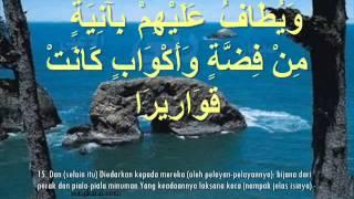 76 Bacaan Surah Al Insan oleh Sheikh Mishari Al Afasy