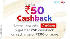 Tata Sky Best Recharge Offer 2020 | Tata Sky Freecharge DTH Recharge